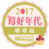 WalkerLand