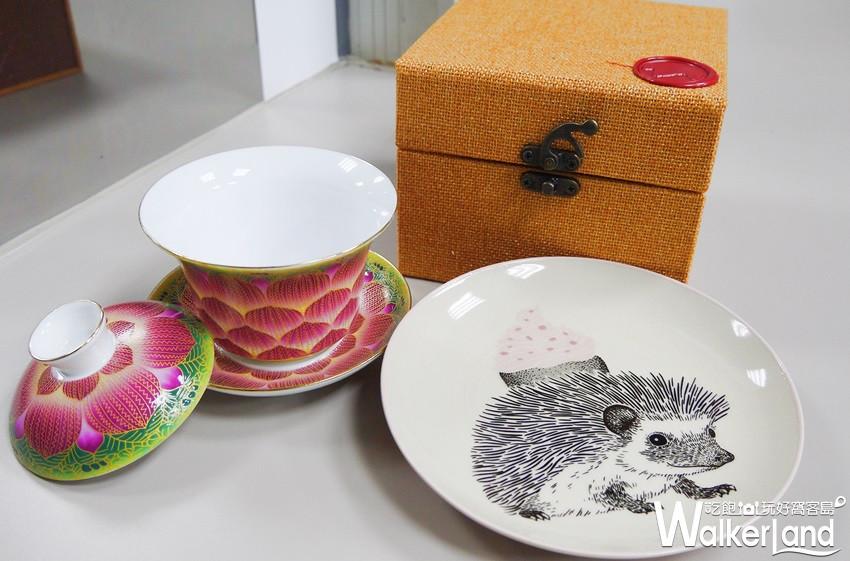 窩客島「餐具器皿福袋」免費兌換