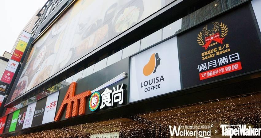 限時優惠!ATT筷食尚500元優惠券!