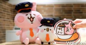 連高鐵也淪陷!「卡娜赫拉的小動物X台灣高鐵」強勢聯名推出獨家限定周邊,20款萌到炸裂列車長娃娃、帆布包不限量供貨。