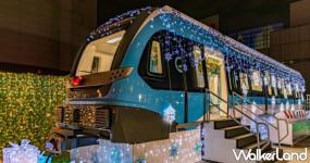 新北三鶯線列車曝光!「三鶯線」1:1原型模型列車變身雪橇開進新北耶誕城,可愛麋鹿造型車頭萌翻天,讓人瘋狂搶拍打卡。