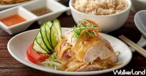 福華外帶美食!台北福華大飯店推出「點餐To-Go」,來電訂餐20分鐘即可取餐,讓老饕在家也能享有飯店餐廳的高品質。