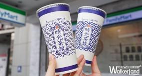 仙女紅茶只要19元!全家便利商店推出「私品茶全品項」19元優惠,連續5天讓飲料控用銅板價喝到過癮。