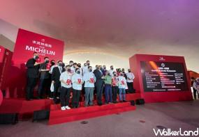 2020台北台中米其林指南一星餐廳!22間米其林一星餐廳搶先公開,台灣首位一星女主廚黎俞君主廚成為最大亮點。