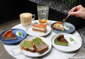 起司控下午茶口袋清單!巴斯克蛋糕專賣店「宇宙小艇cosmoship」實體店正式開幕,IG超人氣「Kiri乳酪巴斯克蛋糕」7種口味通通要朝聖。