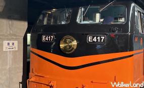 搭火車環島很簡單!觀光列車「鳴日號」正式啟航,臺鐵局打造全新「鐵道觀光旅遊」,用最舒適的行程欣賞台灣的美。