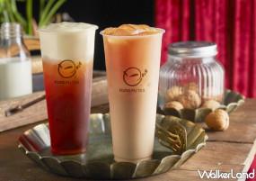 奶茶控有第二杯半價!功夫茶氣質系「英式伯爵鮮奶茶」強勢登場,濃厚系「芝士奶蓋伯爵紅茶」第二杯半價狂喝51天。