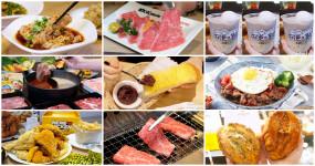 北車人的北車美食!一人燒肉吃到飽領軍「13間北車美食新開店」總整理,日式、韓式、泰式、川味讓北車人不再煩惱午餐吃什麼。