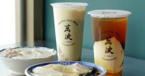 萬波加小芋圓免費!挑戰最強古早味「萬波市場豆花」波霸、小芋圓、嫩仙草任選配料,最濃郁「豆漿紅茶、豆漿奶茶」也不能錯過。