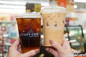 喝「買一送一」開工大吉!四大超商「開工優惠」一次收錄,「經典咖啡買一送一、全品項第二杯半價」讓你開工不憂鬱。