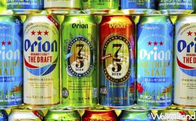 啤酒控搶先喝一輪!Orion手工精釀75啤酒、75IPA啤酒、ORION生啤酒,每一款都要搶攻啤酒控冰箱必囤啤酒清單。