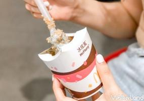 麥當勞冰炫風買一送一!麥當勞「冰炫風買一送一」領軍3大優惠,早餐限定「麥克雞塊免費送」讓速食控從早吃到晚。
