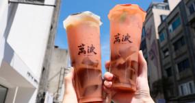 夢幻粉打卡飲料!萬波新品「粉紅爵利」紅心芭樂檸檬愛玉凍,粉嫩系飲料09/10強勢開賣。