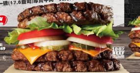 17.6盎司火烤牛肉堡!漢堡王「4層火烤牛肉堡」無麵包版強勢出擊,14天限定「超大份量牛肉堡」讓你吃超飽。