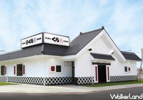 免費多玩一次扭蛋!扭蛋控的壽司店「藏壽司」推出扭蛋新玩法,手機點餐「多玩一次扭蛋」讓壽司控、扭蛋控搶先挑戰。