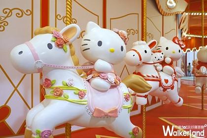 最後一波!Hello Kitty Go Around!!歡樂嘉年華雙人門票兌換!