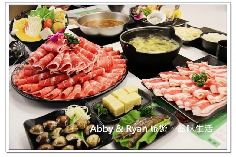 桃園市楊梅區 超有肉涮涮屋楊梅店46