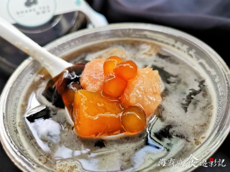 新北市永和區 Sharetea歇腳亭-永和保平店52