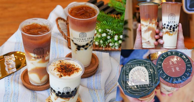 高雄市前鎮區 芙奇茶苑-復興宜家店47