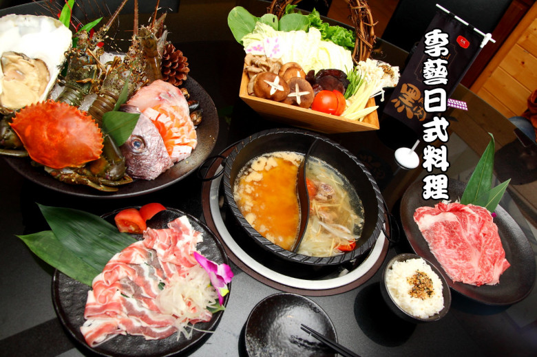 桃園市觀音區 季藝日本料理37