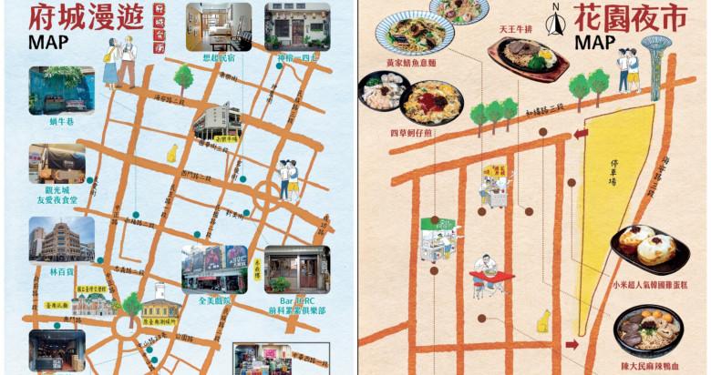 台南市永康區 臺南25