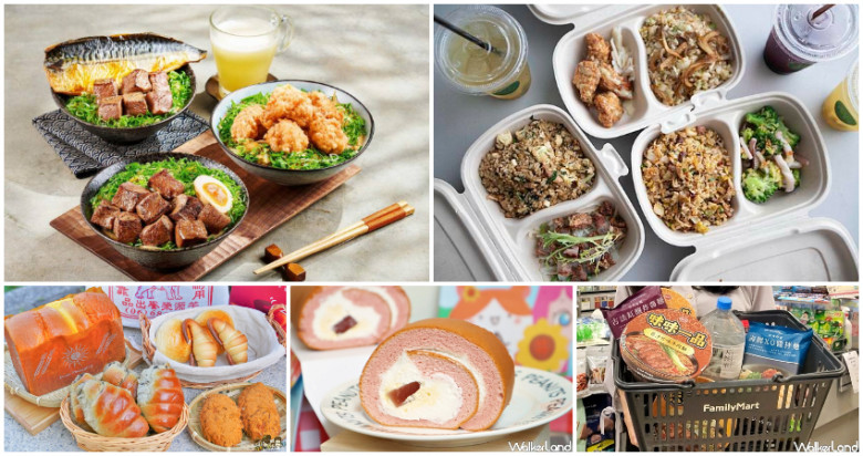 台北市信義區 心潮飯店 Sinchao Rice Shoppe51