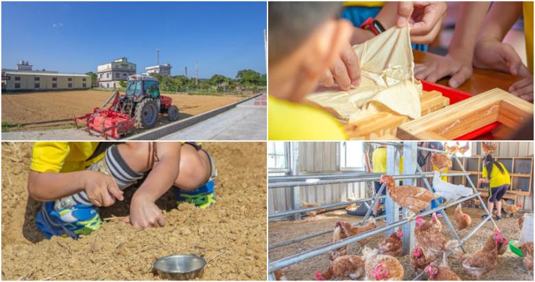 苗栗縣西湖鄉 食農教育青農青創示範基地55