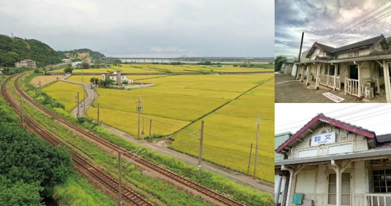 苗栗縣造橋鄉 談文車站31