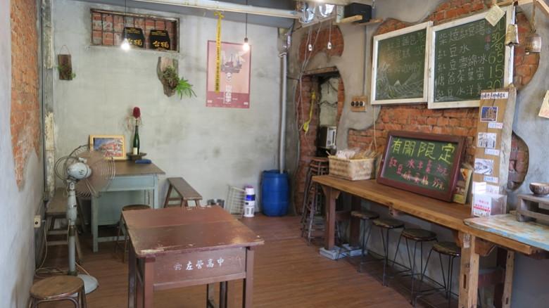 台南市中西區 慕紅豆28