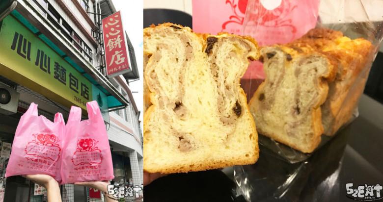 新北市坪林區 心心麵包31