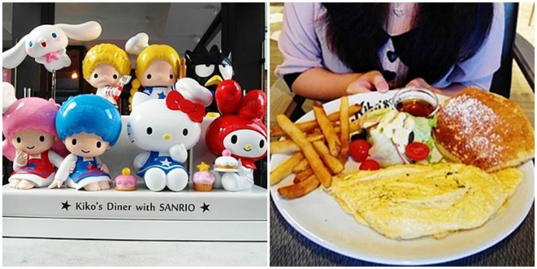 台北市大安區 Kiko's Diner36