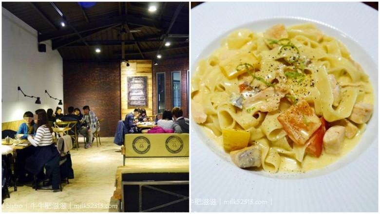 新竹市東區 EISEN bistro 餐酒館38