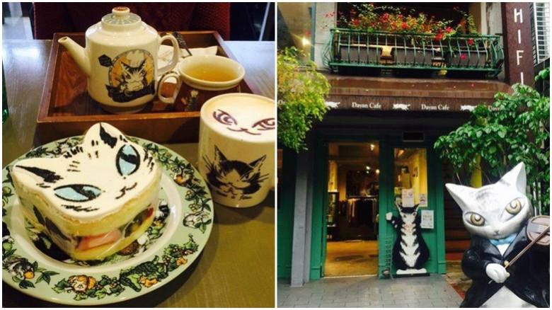 台北市大安區 Dayan Café 達洋咖啡館46