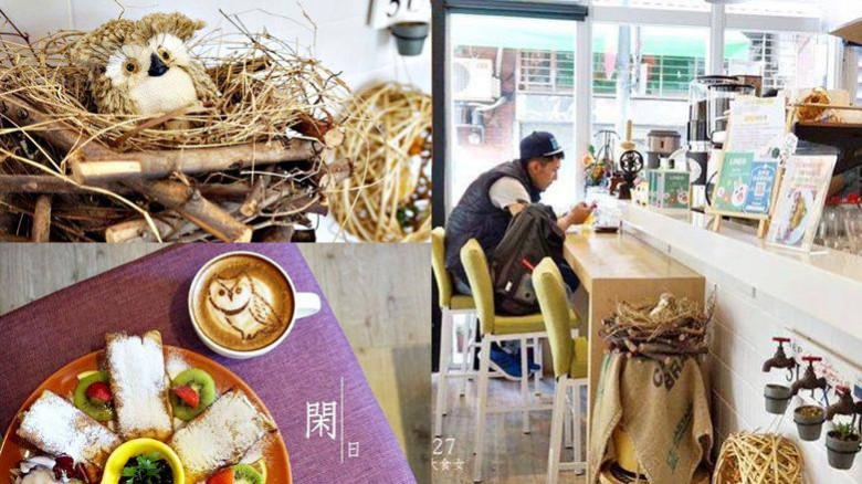 台北市中山區 GUFO27 BRUNCH&CAFE41