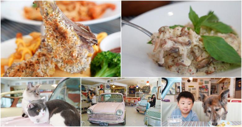 台北市士林區 PS BUBU汽車主題餐廳44