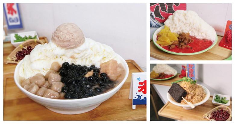 新北市板橋區 何家古制秘糖冰甜品鋪49