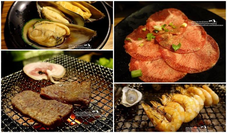 新北市樹林區 燒肉眾精緻炭火燒肉(樹林保安店)63