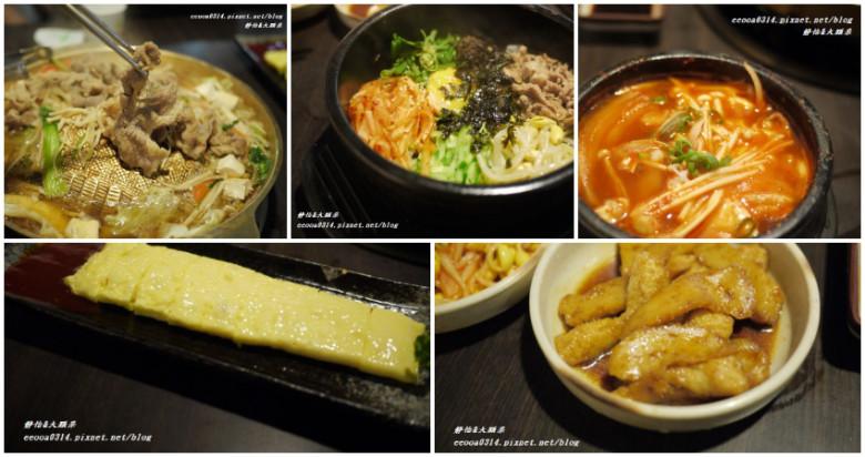 台北市中正區 韓天閣韓式料理專賣店49
