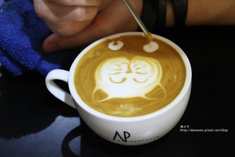 台北市信義區 Artista Perfetto35
