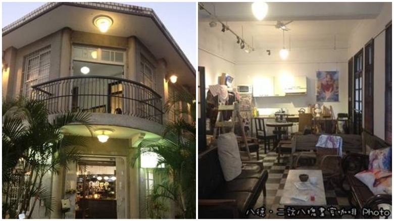 桃園市八德區 八塊畫室咖啡37