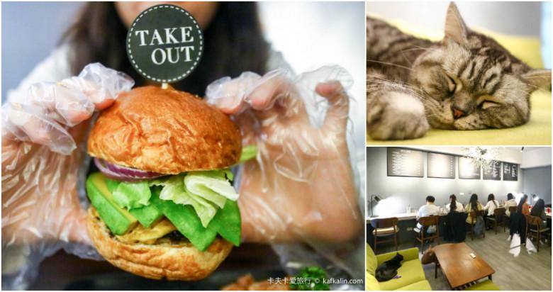 台北市中正區 Take Out Burger & Café46