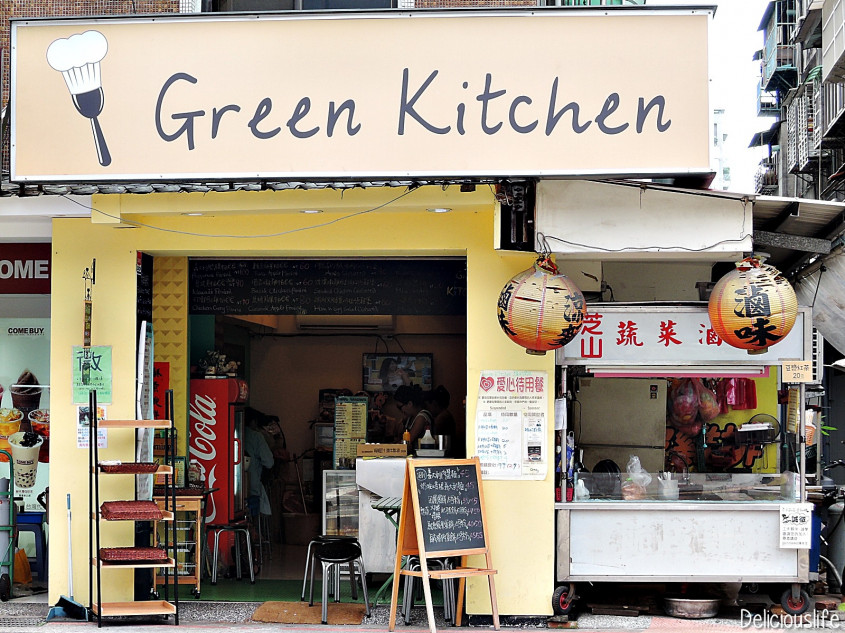 green kitchen-1