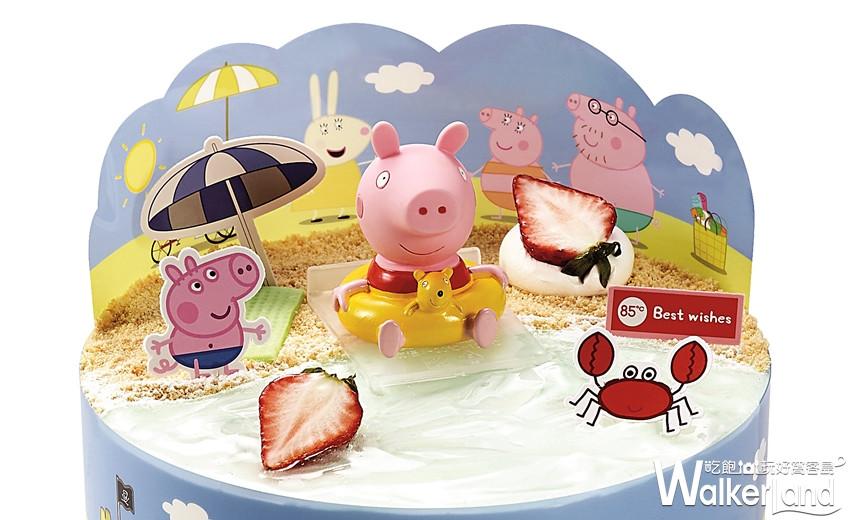 佩佩豬粉紅豬小妹蛋糕 / WalkerLand窩客島整理提供