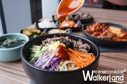 韓斤麻浦 商業午餐 免費兌換
