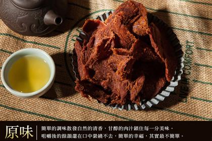 阿江師金門牛肉乾  微風台北車站 九折優惠