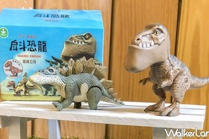 「戽斗恐龍發條公仔」一組五個