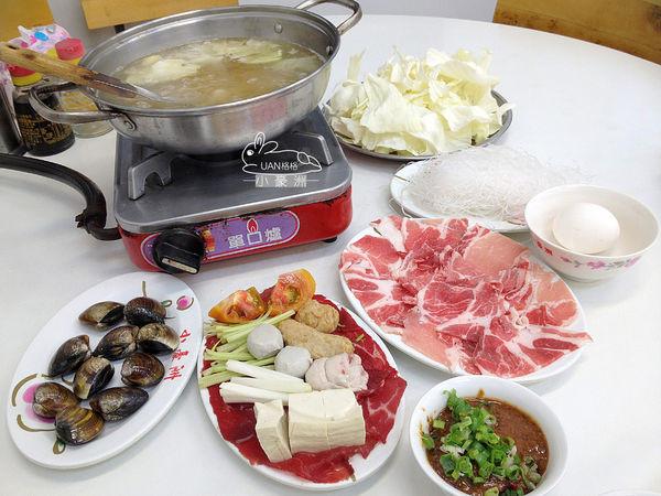 【火鍋篇】台南-小豪洲沙茶爐 - WalkerLand 窩客島