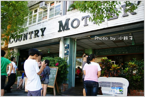 Country Mother's Breakfast:漫活花蓮「Country Mother's Breakfast」道地美式早餐