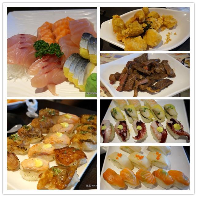 和原日式家庭料理(中科店) - WalkerLand 窩客島