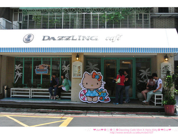 Dazzling Cafe(Mint)(Mint二店):【食記】oO。。台北 Dazzling Cafe Mint X Hello Kitty 穿著可愛又性感的kitty又來啦!還不趕快去吃!。o○。